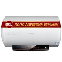CHANGHONG 长虹 ZSDF-Y80D32F 80升 电热水器
