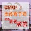 全球时尚 : 100支时下最热门口红大集合!