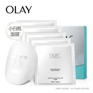 Olay 玉兰油 水感透白光塑钻纹 弹力面膜 5片*4件+28片