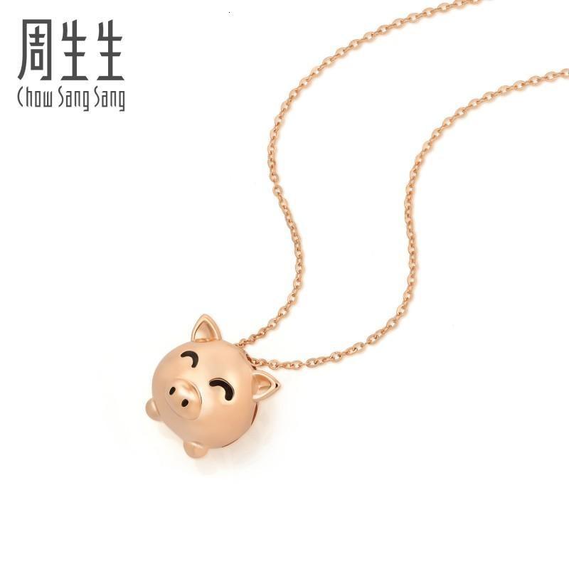 Chow Sang Sang 周生生 MintyGreen限定 18K金猪项链