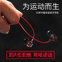 JVC 杰伟世 FX101BT 无线蓝牙耳机 (通用、入耳式、 活力红 幻影黑)