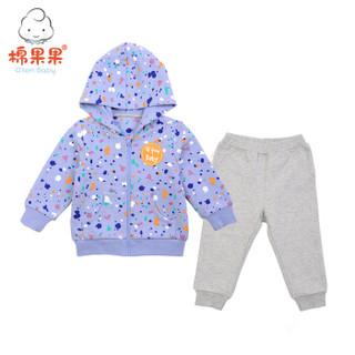 棉果果套装男童春装宝宝外出连帽两件套 18535 蓝色 90