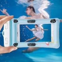 享旅行 BX-FSD041 手机防水袋