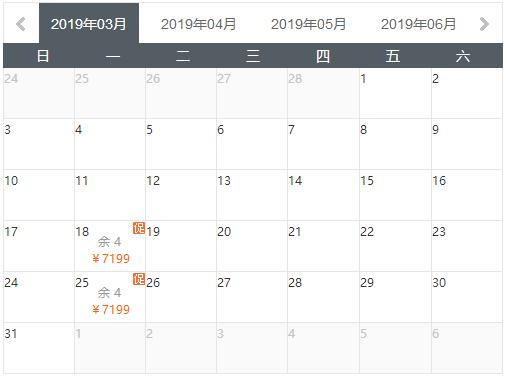 埃及航空直飞+全程5星酒店!北京-埃及开罗+红海+卢克索8天5晚跟团游