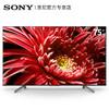 SONY 索尼 KD-75X8500G 75英寸 4K 液晶电视