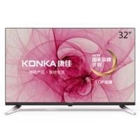 KONKA 康佳 LED32S1 液晶电视 (32英寸、高清720P(1366*768))