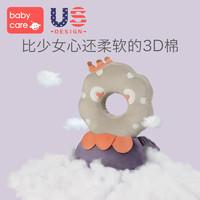babycare婴儿防摔枕