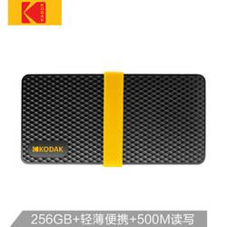 Kodak 柯达 X200 Type-c USB3.1 移动固态硬盘 256GB
