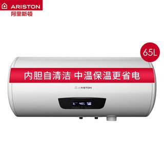 ARISTON 阿里斯顿 TMD 65 3PW AG 电热水器 65L