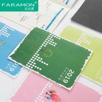 FARAMON 法拉蒙 A5计划本 2019工作小秘书 32页/16张