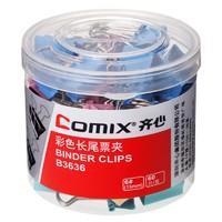 COMIX 齐心 B3636 彩色长尾夹 60只装 15mm *5件