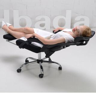 黑白调(Hbada)电脑椅家用椅子电竞椅办公椅书房座椅可躺转椅 黑色(脚托)