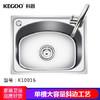 科固K10016 304不锈钢水槽单槽 厨房洗菜盆洗碗池水龙头套装 299元