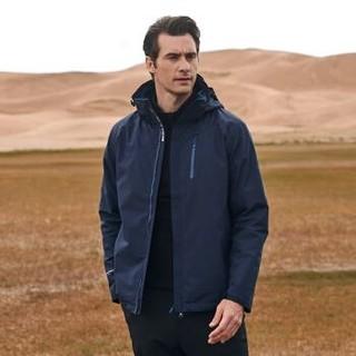 伯希和pelliot户外冲锋衣 男女三合一抓绒两件套登山服 防风防水透气可拆卸保暖外套1843 男藏蓝色 XL