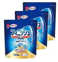 finish 洗碗机洗涤剂 袋洗 清洁力强 60个× 3 (180次的量)
