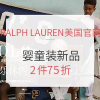 海淘活动:RALPH LAUREN 婴童装 春季大促
