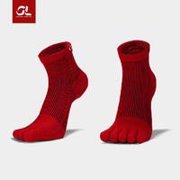 GearLab/燃烧装备实验室  五指运动袜