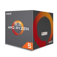 AMD 锐龙R5 1500X 处理器 (四核心、八线程、Socket AM4、盒装)