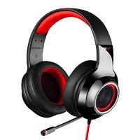 EDIFIER 漫步者 G4 耳机 (动圈、头戴式、通用、24Ω、 白色 黑绿色 黑红色)