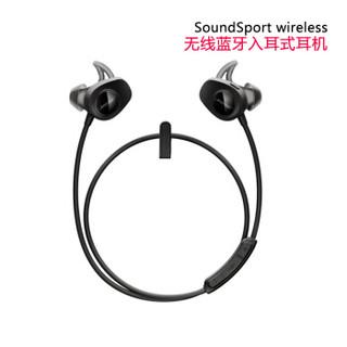 BOSE SoundSport 无线蓝牙耳机 (通用、后挂式、黑色)