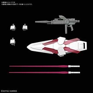 BANDAI 万代 HGUC 1/144 『机动战士高达NT』 NAATO高达 C装备