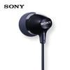 Sony/索尼 MDR-EX15AP 入耳式耳机重低音 59元