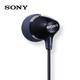 SONY 索尼 MDR-EX15AP 耳机 (通用、入耳式、黑色) 49元包邮