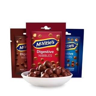 土耳其进口 麦维他(Mcvitie's)巧粒脆 麦丽素 巧克力球(牛巧/黑巧/双倍)休闲零食 240g *2件