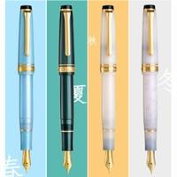 SAILOR 写乐 11-1224 四季织 钢笔 (MF尖、雪椿)
