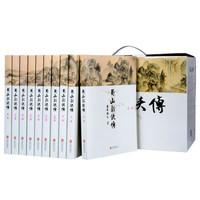 《蜀山剑侠传》(箱装共10册)