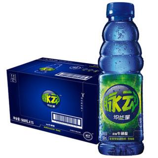 限上海、浙江 : Mizone 脉动 炽能量 运动饮料 雪柚味 500ml*15瓶