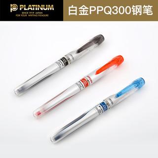 PLATINUM 白金 钢笔PPQ-300 EF尖