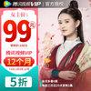 京东 腾讯视频VIP12个月 99元,最后一日!