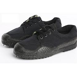 CHOREUSY 科乐士 解放鞋 黑色 36-45码 送冬袜