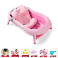 天才一叮  婴儿洗澡盆浴盆可折叠 樱花粉+浴垫+戏水礼包