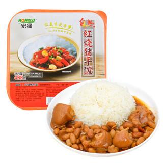 宏绿 自热米饭 红烧猪手饭 户外速食 方便米饭速食  自热食品组合快餐 488g *6件