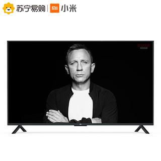 绝对值 : MI 小米 4A L65M5-AZ 65英寸 4K 液晶电视