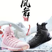 LI-NING  李宁 ABAN075 男子运动鞋