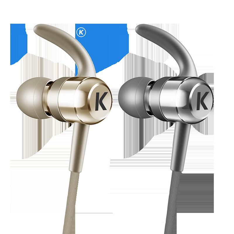 KUGOU 酷狗 M1 无线蓝牙耳机 (通用、入耳式、雅黑)