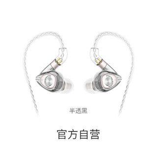SIMGOT EM2 耳机 (通用、圈铁结合、入耳式、樱花粉)