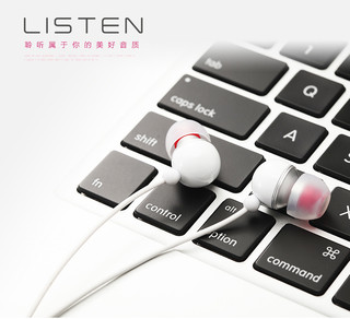 GUSGU 古尚古 G-1 耳机 (通用、入耳式、白色)
