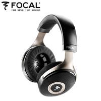focal elear小乌法国进口乌托邦HIFI高保真音质头戴式发烧级音乐耳机耳麦