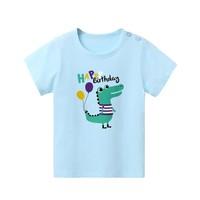历史低价 : 鲁东 儿童卡通短袖T恤  *2件