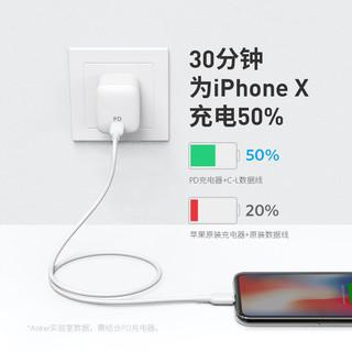 ANKER 安克 USB-C to Lightning MFi 数据线 0.9m