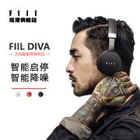 FIIL DIVA 蓝牙无线耳机 (通用、动圈、头戴式、耀石黑 )