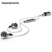 beyerdynamic 拜亚动力 Xelento wireless  榭兰图 蓝牙耳机