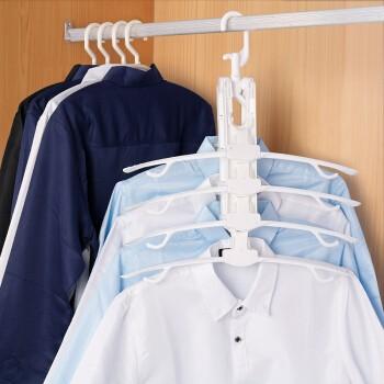 尚洁 多功能衣架 8件可挂 米白色