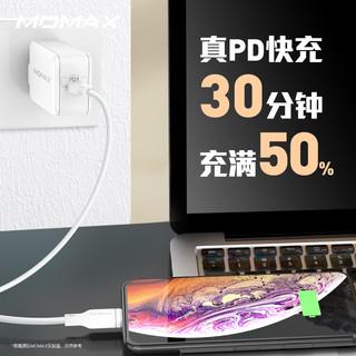 MOMAX 摩米士 USB-C to Lightning MFi认证 小白PD 数据线