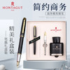 MONTAGUT 梦特娇 办公钢笔套装 (黑丽雅金夹、钢笔0.5+签字笔0.5)