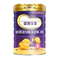 Synut 圣元 优博瑞慕 婴儿奶粉 (2段、6-18个月、罐装、900g)